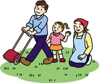 庭の掃除の仕方